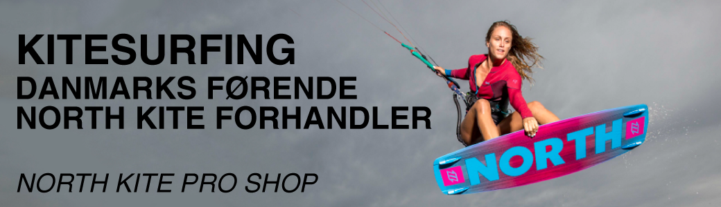 North Kite Pro Shop